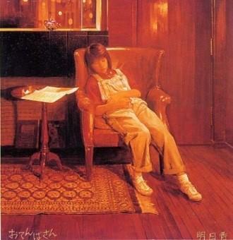「おてんばさん」1984